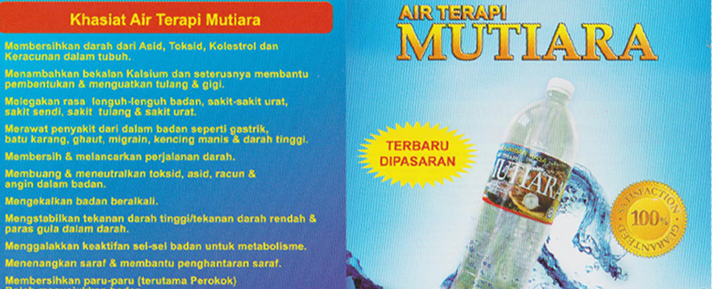 TERAPI MUTIARA