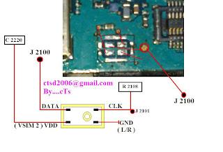 Nokia e51 mic problem solution
