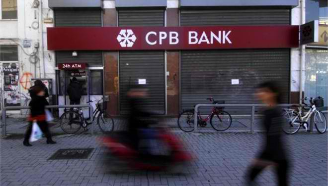Τράπεζας εσπευσμένα στη μόσχα