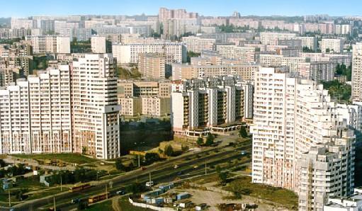 Chisinau - Republica Moldova