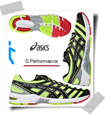 AsicsGelDSTrainer18.PS.M