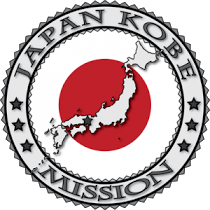 Kobe Seal