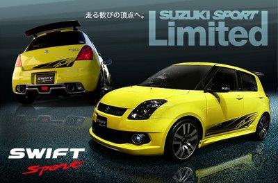 รีวิว suzuki swift
