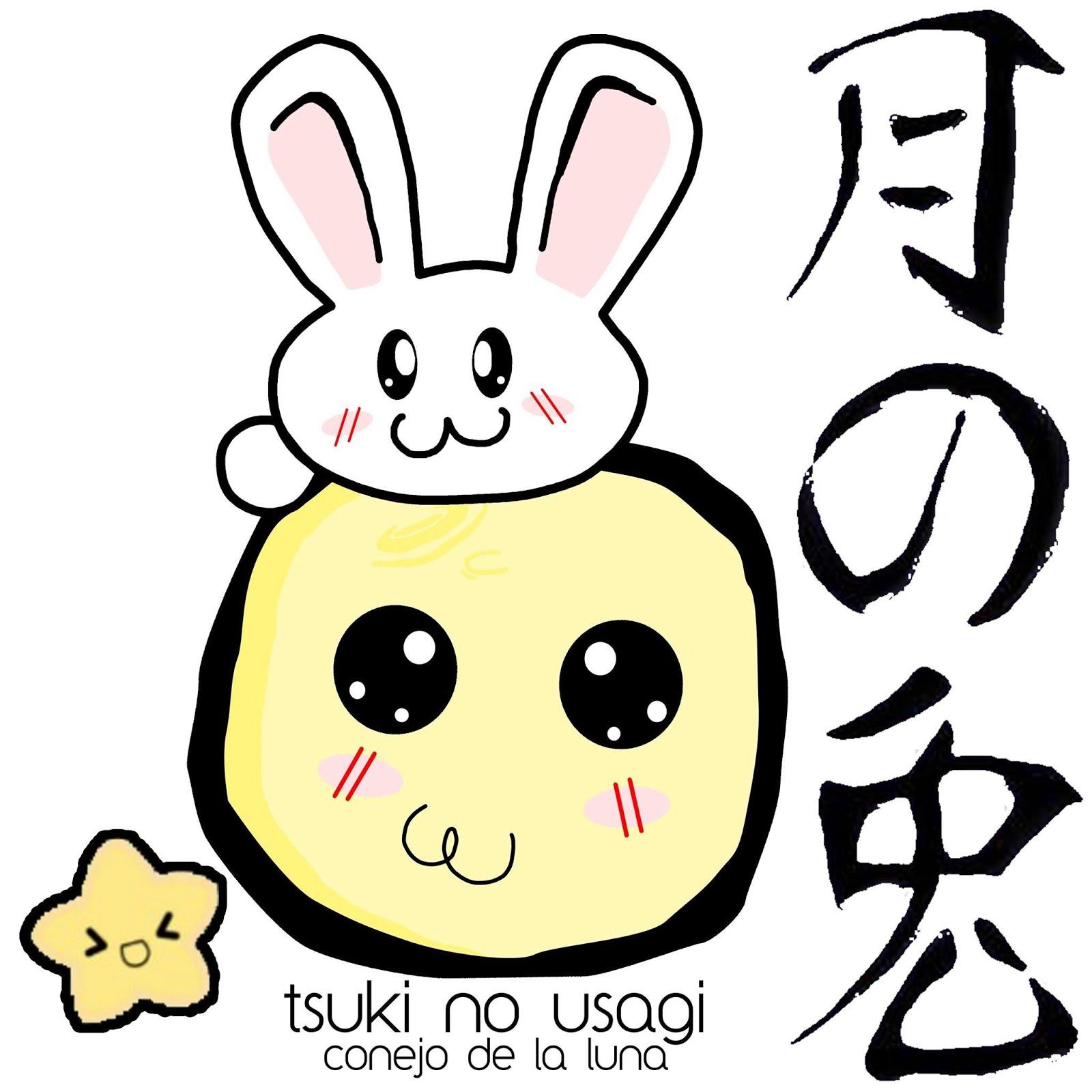 Tsuki No Usagi - Shop