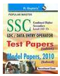 SSC CHSL Exam Prep Book