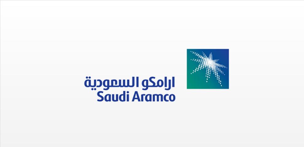 saudi aramco looking ahead