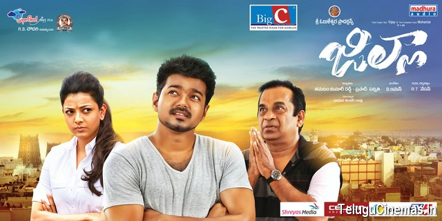 Jilla Movie Posters, Jilla wallpapers, Jilla posters, Jilla pictures, Jilla hot pics,Vijay Jilla movie posters, Jilla cinema posters,Kajal Agarwal Jilla photos,Vijay Jilla Photos,Telugucinemas.in
