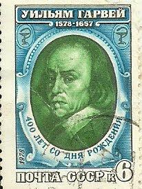 SELLO DE HARVEY. URSS.1978. A LOS 400 AÑOS DE SU NACIMIENTO.