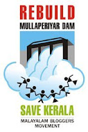 SAVE KERALA