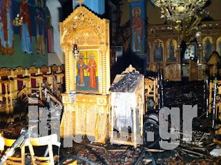 Καταστράφηκε από πυρκαγιά η εκκλησία του Αγίου Κωνσταντίνου και Ελένης στο Θρυλόριο