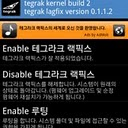 Tegrak Kernel app for Android