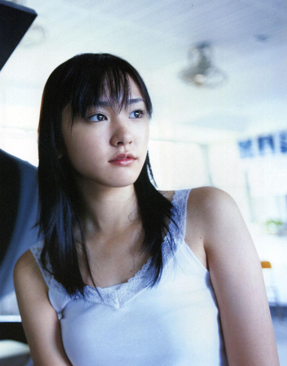 Yui Aragaki Nude Photos 97