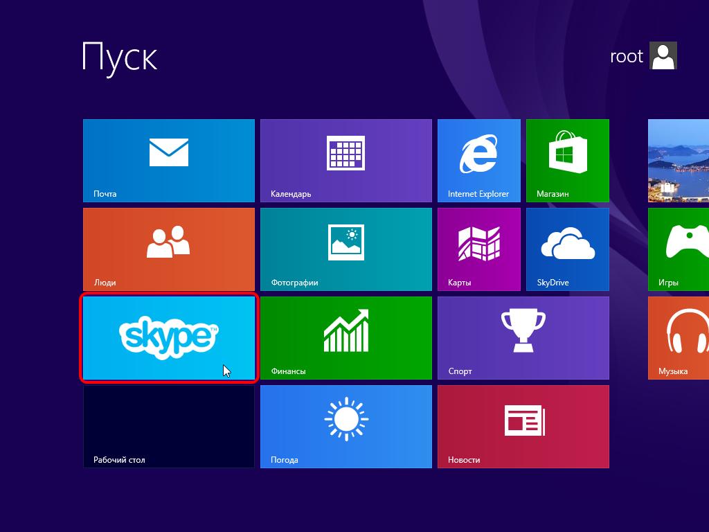 Установка Skype для рабочего стола (Desktop) в Windows 8, 8.1 - Плитки - Вход в Skype Modern