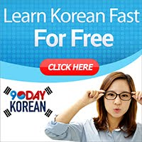 Give Korean A Try!