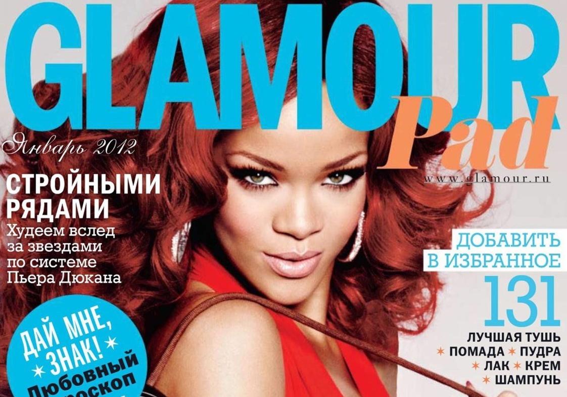 Rihanna Glamour Russia Jan 2012