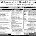 MAJU Muhammad Ali Jinnah University Fall Admissions 2013 BBA BS MBA MS Karachi
