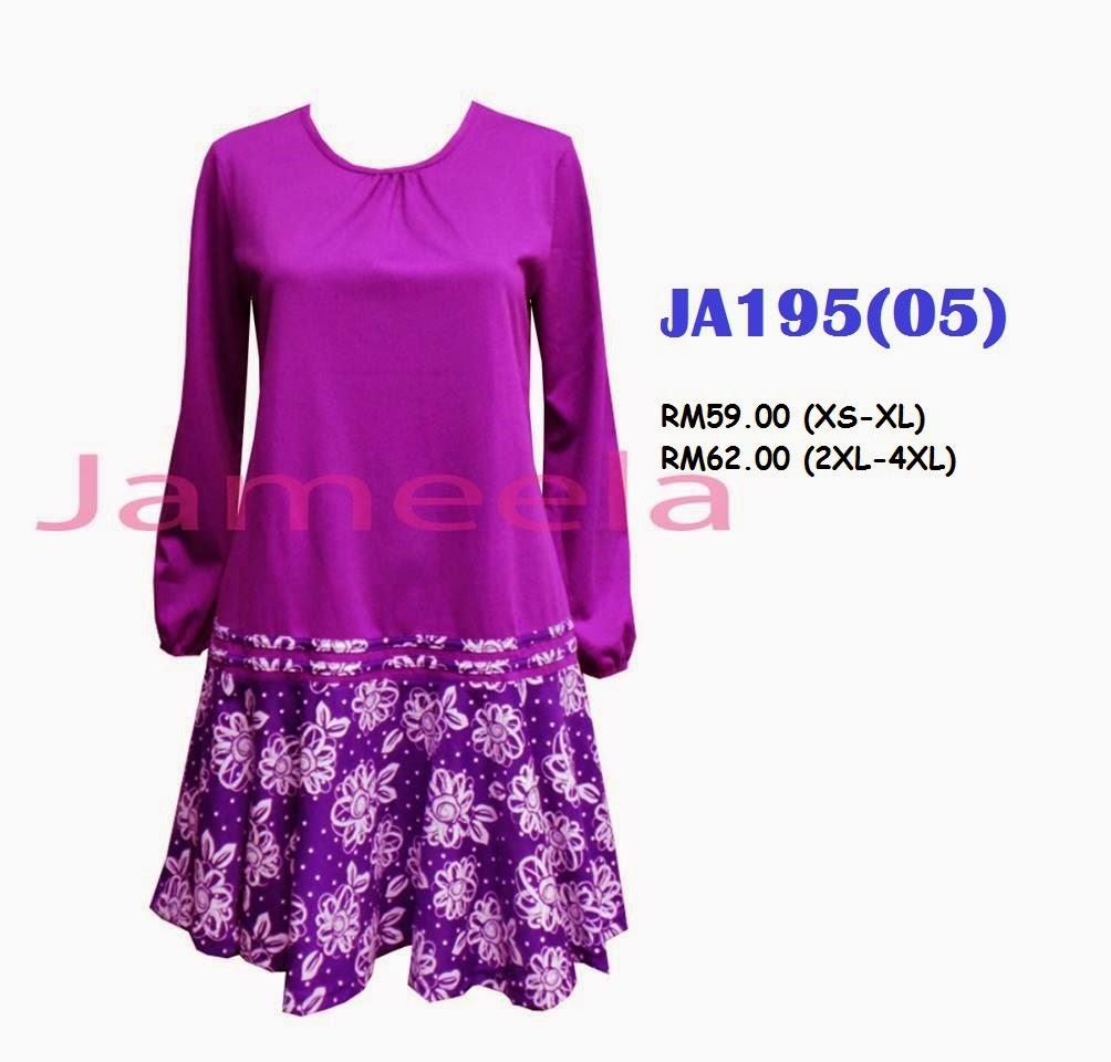T-shirt-Muslimah-Jameela-JA195(05)