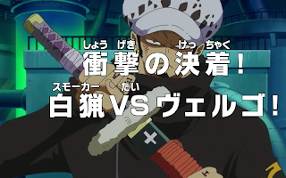Download One Piece Episode 616 Subtitle Indonesia