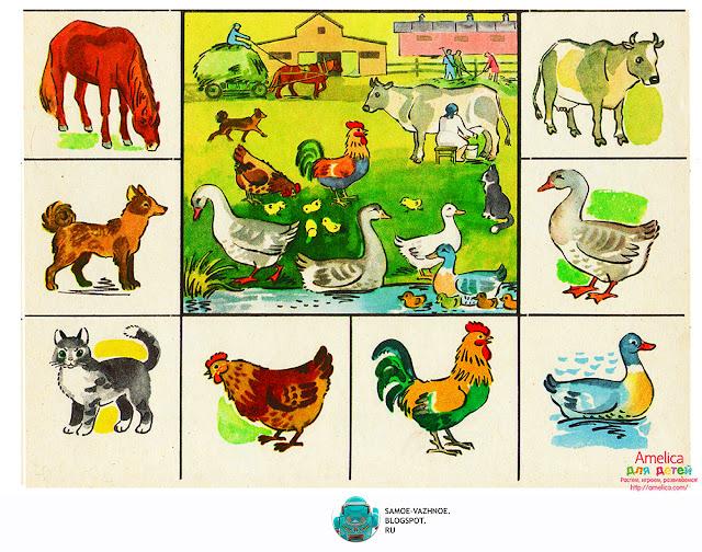 Детские игры СССР советские