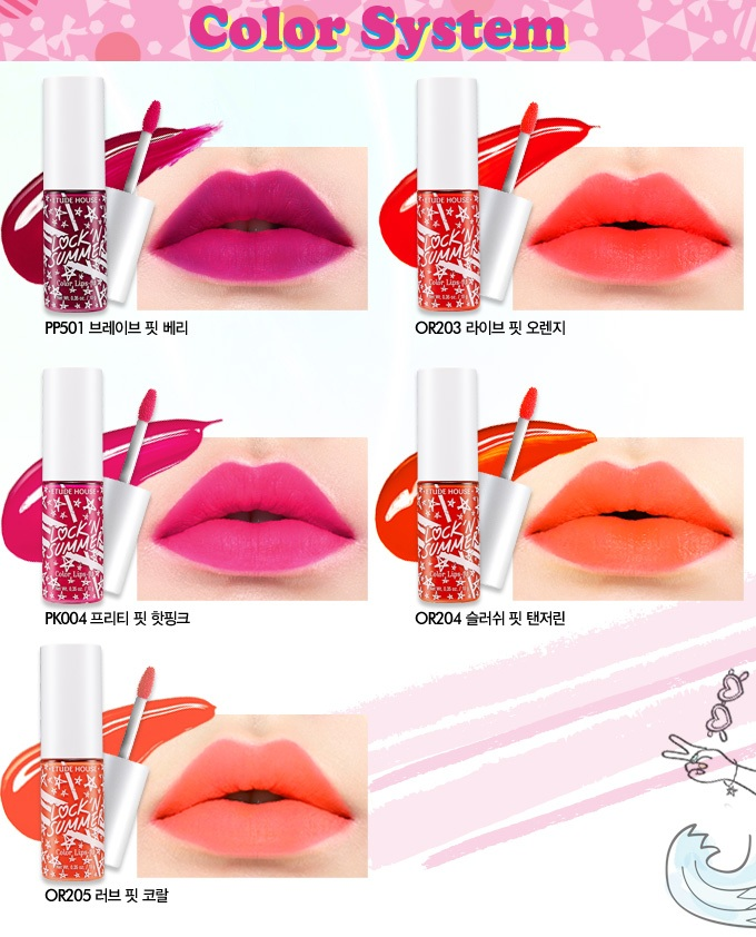 Etude House Lock 'n Summer Color Lips-fit colors