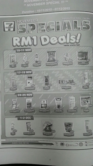 7Eleven RM1