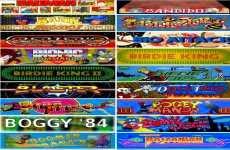 The Internet Arcade: más de 900 juegos clásicos online, gracias a The Internet Archive