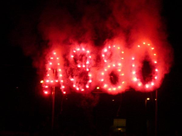Alphabet Fireworks