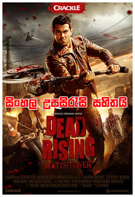 Dead Rising: Watchtower 2015 Watch Online Witha sinahala Subtitle