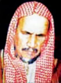 Abdul Aziz bin Abdullah bin Baz