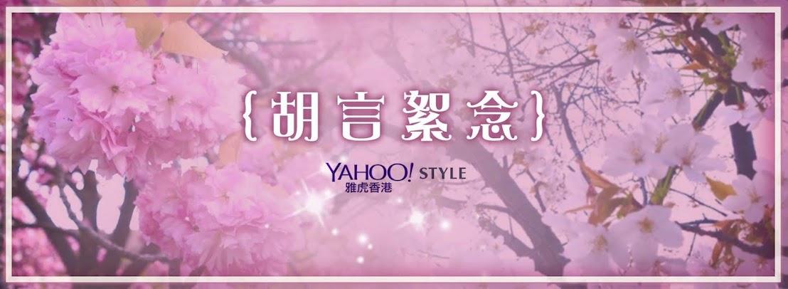 ★ Staice Liu / Paradise Garden ★