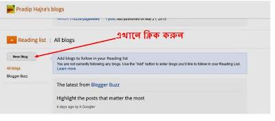 """""""Blogger"""" """"Blogger.Com"""" """"Bengali Blogger"""""""