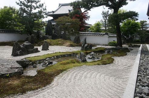 Mundo japon jard n japones for Jardines japoneses zen