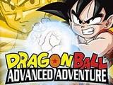 لعبة مغامرات غوغو من انمي دراغون بول Dragon Ball Advanced Adventure