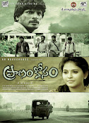 Pranam Kosam Movie HQ Wallpapers HD Posters-thumbnail-2