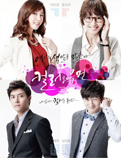 Color Of Woman Drama Korea Terbaru 2012