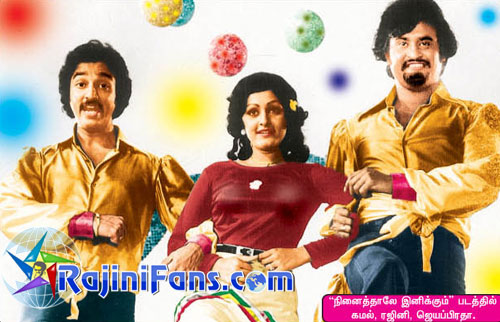 Super Star Rajinikanth Pictures 5