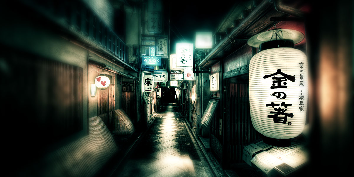 Japan Lanterns Kyoto l 300+ Muhteşem HD Twitter Kapak Fotoğrafları