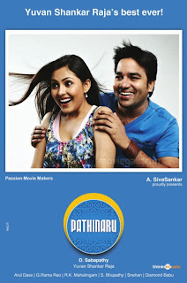 Click Here to Download Pathinaaru MP3 Songs Free Download