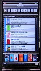 Hitachi unveils 4.5-inch advanced LCD display for smartphones