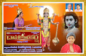 Dana veera sura karna movie wallpapers-thumbnail-5