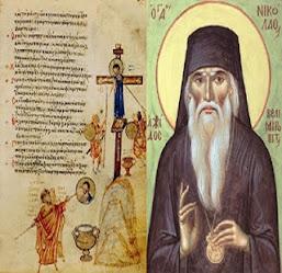 Αγίου Νικολάου Βελιμίροβιτς: Η κύρια νίκη της ορθοδοξίας είναι η νίκη κατά της εικονομαχίας