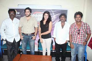 Sandhithathum Sindhithathum Movie Press Meet Photo Gallery