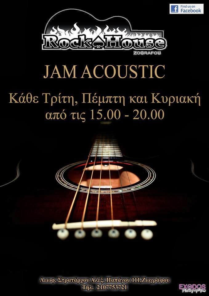 Acoustic Live @ Rock House