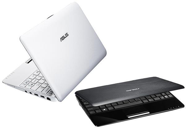 Daftar Harga Laptop Murah Asus Di Bawah 4 juta