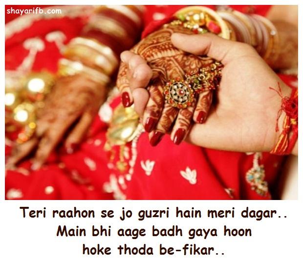 Teri raahon se jo guzri hain meri dagar.. Main bhi aage badh gaya hoon hoke thoda be-fikar..