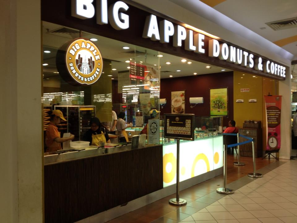 big apple donuts coffee Welcome to the world of legendary donuts the first big apple donuts & coffee store opened in may 2007 offering.