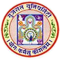 Gujarat University Exams Time Table 2013