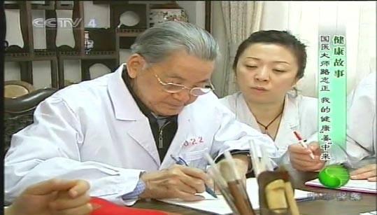 Thần dược trường sinh của Trung Quốc Có nhiều ở Việt Nam