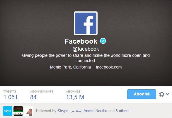 الاتصال بالفيس بوك من خلال شبكات اجتماعية أخرى