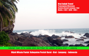 Krui Indah Travel